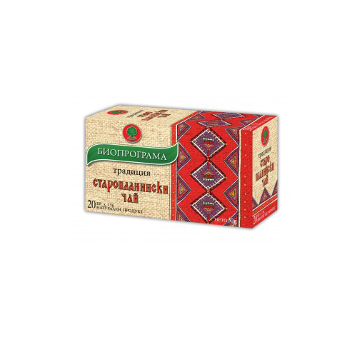 Чай Старопланински Биопрограма