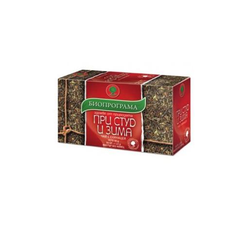 Чай При студ и зима Биопрограма
