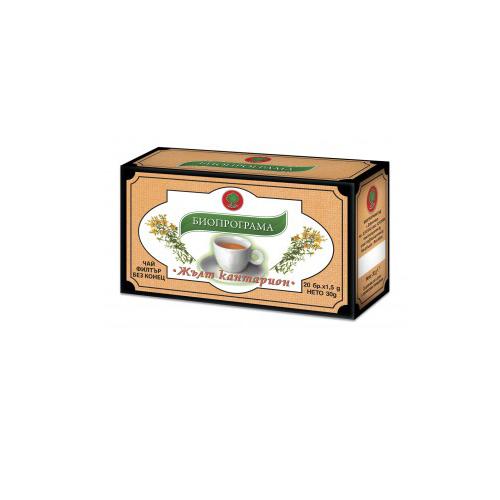 Чай Жълт кантарион Биопрограма
