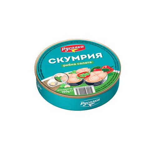 Скумрия Рибна салата Русалка