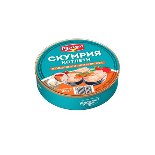 Скумрия в подлютен доматен сос Русалка