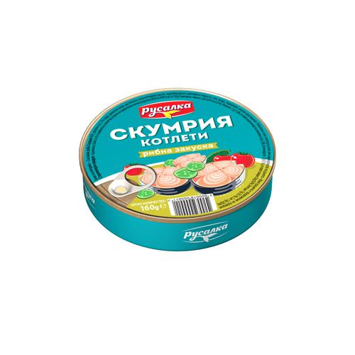 Скумрия Рибна закуска Русалка