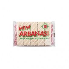 Арбанаси New Бяла мека вафла с халва 10бр.