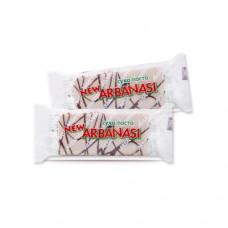 Суха паста Арбанаси Бял шоколад