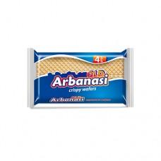 Арбанаси Old 4бр.