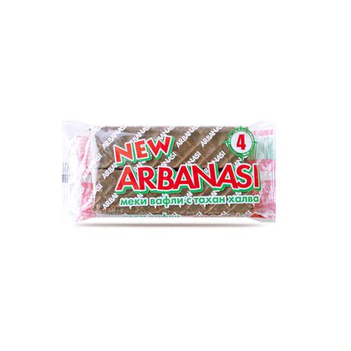 Арбанаси New Кафява мека вафла с халва 4бр.