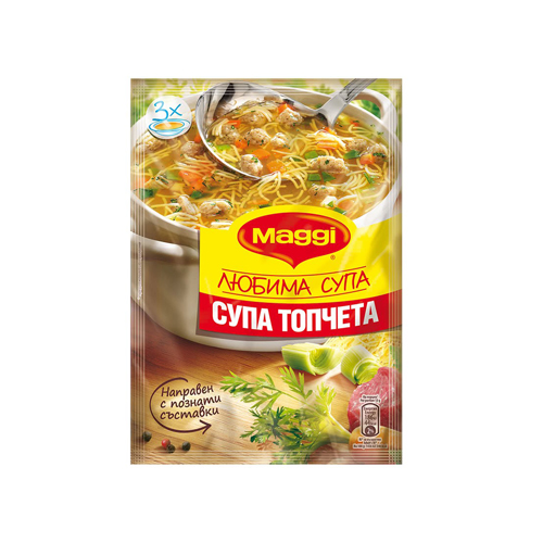Маги Супа Топчета