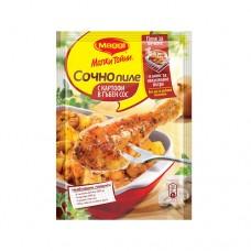Маги Фикс Сочно пиле с картофи в гъбен сос