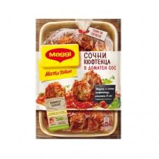 Маги Фикс Сочни кюфтенца в доматен сос