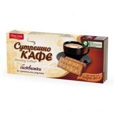 Сутрешно кафе Карамел