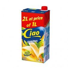 Куинс Чао Банан