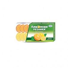 Лимонови резанки Лимон и Портокал
